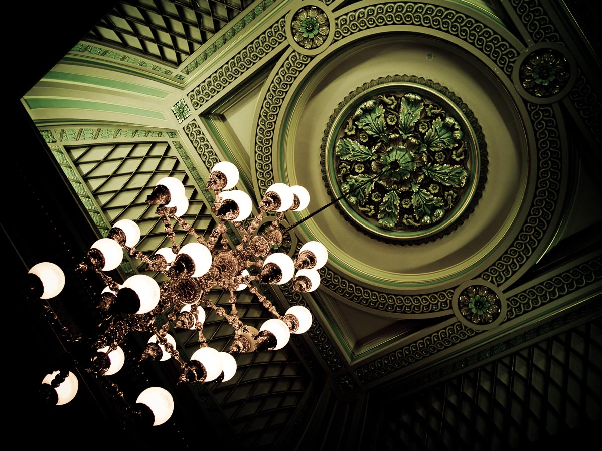the library ceiling